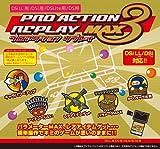 Datelその他 プロアクションリプレイMAX3の画像