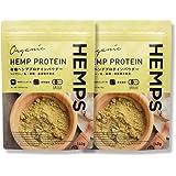 【HEMPS】 有機 ヘンプ プロテイン パウダー 140g 2個セット   大手オーガニックスーパー取扱い   オーガニック 無添加 100%欧州産 有機JAS認定 麻の実 粉末 ヘンプ 栄養機能食品