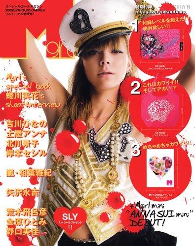 Mgirl 2009春夏版 (実用百科)