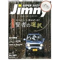 ジムニーSUPER SUZY 2015年 04 月号