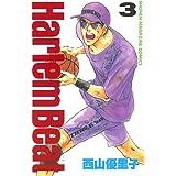 Harlem Beat (3) (週刊少年マガジンコミックス)