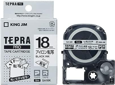 キングジム テープカートリッジ テプラPRO アイロン転写テープ 18mm SA18K