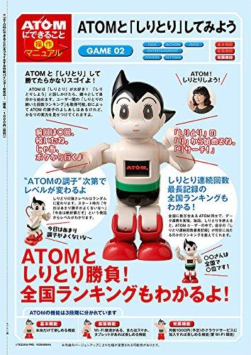 コミュニケーション・ロボット 週刊 鉄腕アトムを作ろう!  2017年 29号 11月21日号【雑誌】