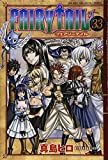 Fairy Tail Vol. 33 (In Japanese) by Hiro Mashima(1905-07-04)