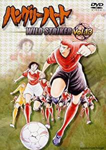 ハングリーハート ~WILD STRIKER~ Vol.13 [DVD]