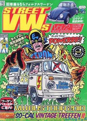 STREET VWs (ストリートフォルクスワーゲンズ) 2010年 01月号 [雑誌]