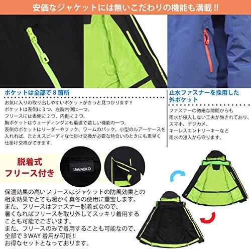 ウミネコ Umineko ウミネコ Umineko ローズ L 3WAY レインジャケット レディース 耐水圧10000mm 透湿度10000g 防寒