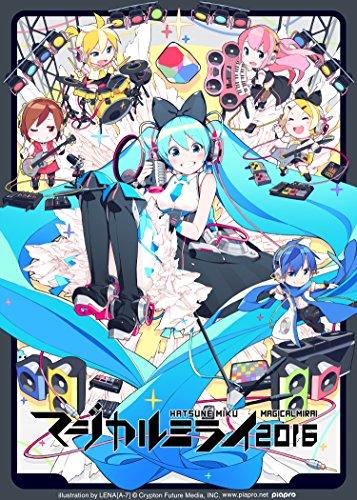 【Amazon.co.jp限定】初音ミク「マジカルミライ 2016」(限定盤)(オリジナル複製色紙付) [Blu-ray]