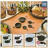 Mini Skillet ミニスキレット 【シークレット含む】全5種セット ガチャガチャ