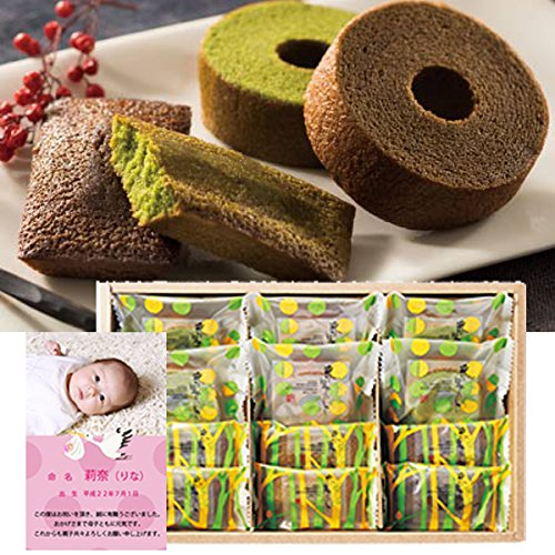 出産 結婚の内祝い(お祝い返し) に人気のお菓子ギフト 京都高級抹茶使用のスイーツ 写真入り・名入れメッセージカード (AD)軽