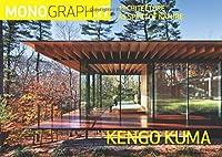Kengo Kuma (Monograph.it)