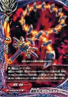 連鎖刃 キリングチェーン 並 バディファイト カオス・コントロール・クライシス x-bt02-101