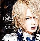 Anthology-不滅の刻印-(在庫あり。)