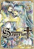 シューピアリア・クロス(5) (Gファンタジーコミックス)