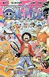 ONE PIECE 62 (ジャンプコミックス)