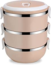 AUGYMER 保温弁当箱 3段 2100L ランチボックス ステンレスランチジャー 大容量 保温保冷 ランチジャー 食洗機対応 通勤 通学 弁当箱