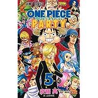 ワンピース パーティー 5 (ジャンプコミックス)