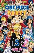 ワンピース パーティー 第05巻