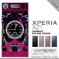 701SO スマホケース Xperia XZ1 701SO カバー エクスペリア XZ1 妖精と時計 ゴシックピンク nk-701so-1251