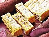 <パブロ> 紅芋 チーズミルフィーユ_ 焼きたてチーズタルト専門店PABLO