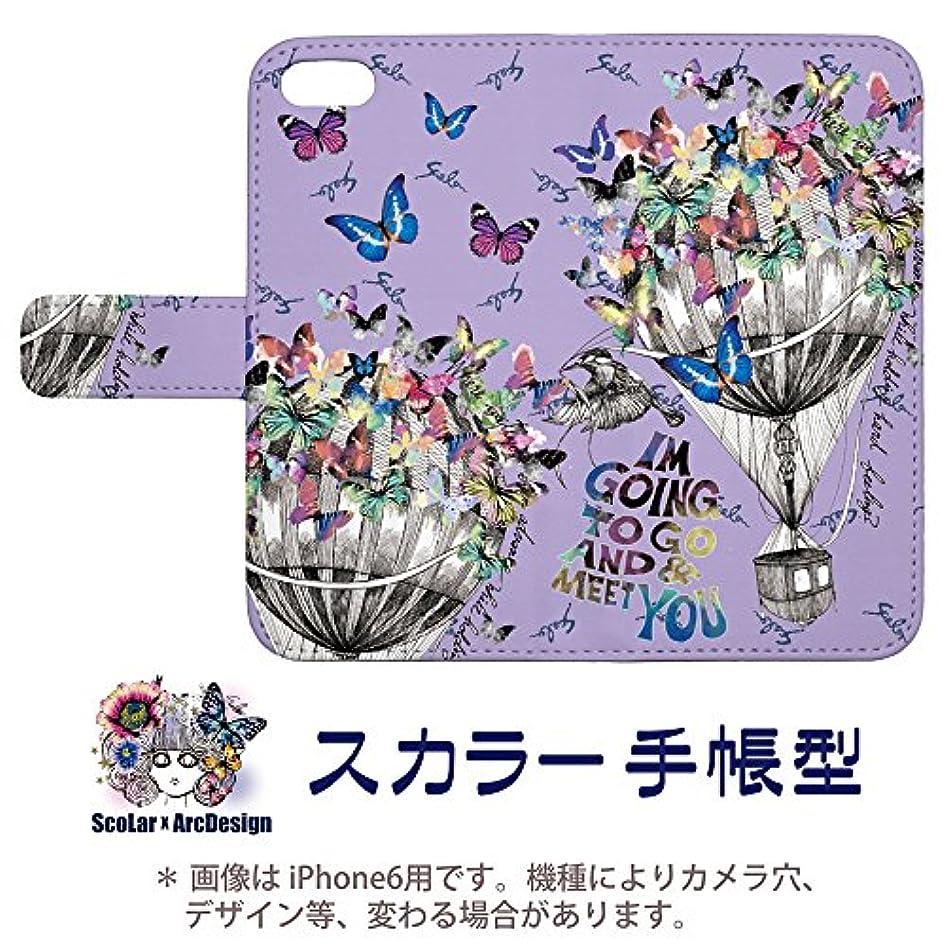 掘る発行困難ScoLar スカラー デザイン 手帳型 スマホケース iPhone Xperia Galaxy AQUOS ARROWS スマートフォン フリップ ブックレット ダイヤリー E-60200 Xperia X Parformance SO-04H、SOV33、502SO UV印刷
