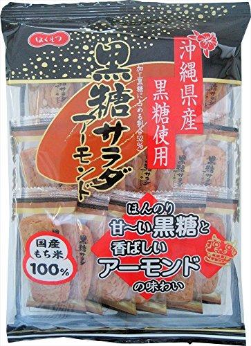 北越 黒糖サラダアーモンド 18枚×12袋