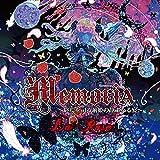 Memoria~終焉を司る茨姫の静粛なる宴~ La Rose / 因果の方程式 / Astilbe × arendsii