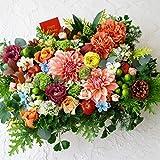 フラワー ギフト 誕生日 アレンジメント 誕生日お祝いに 季節のお花を使った生花 フラワーケーキアレンジメント Happy birthday ピック付
