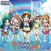 【メーカー特典あり】 THE IDOLM@STER CINDERELLA GIRLS LITTLE STARS! TAKAMARI☆CLIMAXXX!...