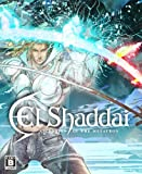 El Shaddai ASCENSION OF THE METATRON / イグニッション・エンターテイメント・リミテッド