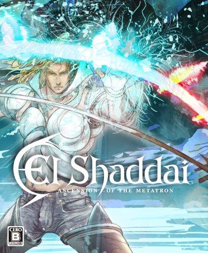 El Shaddai ASCENSION OF THE METATRON 特典 特製ポストカード (全3種セット) 「ダウンロードパスワード付き」付き