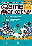 ゲームマーケット2015春 公式カタログ