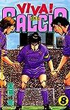 VIVA! CALCIO(8) (月刊少年マガジンコミックス)