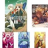 狼と香辛料 [コミック] 全16巻 新品セット (クーポン「BOOKSET」入力で+3%ポイント)