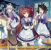 ゲーム『ウマ娘 プリティーダービー』STARTING GATE 03