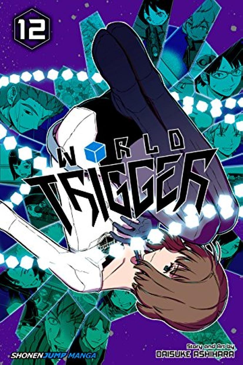 パン分析的な無視するWorld Trigger, Vol. 12 (English Edition)