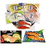 漬魚おかず10切セット 5種類のお魚、違った味が楽しめるおかずセット 【お中元・ご贈答・ご自宅用・お誕生日プレゼントにも!配送指定OK!】