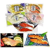 漬魚おかず10切セット 5種類のお魚、違った味が楽しめるおかずセット 【御歳暮ギフト・お誕生日プレゼントにも!配送指定OK!】