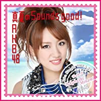 AKB48 真夏のSounds good!  推しタオル 高橋みなみ マイクロファイバー ハンドタオル