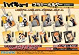 ハイキュー!! 烏野高校Ver. プラキーホルダー BOX商品 1BOX = 12個入り、全12種類