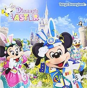 東京ディズニーランド(R)ディズニー・イースター 2017