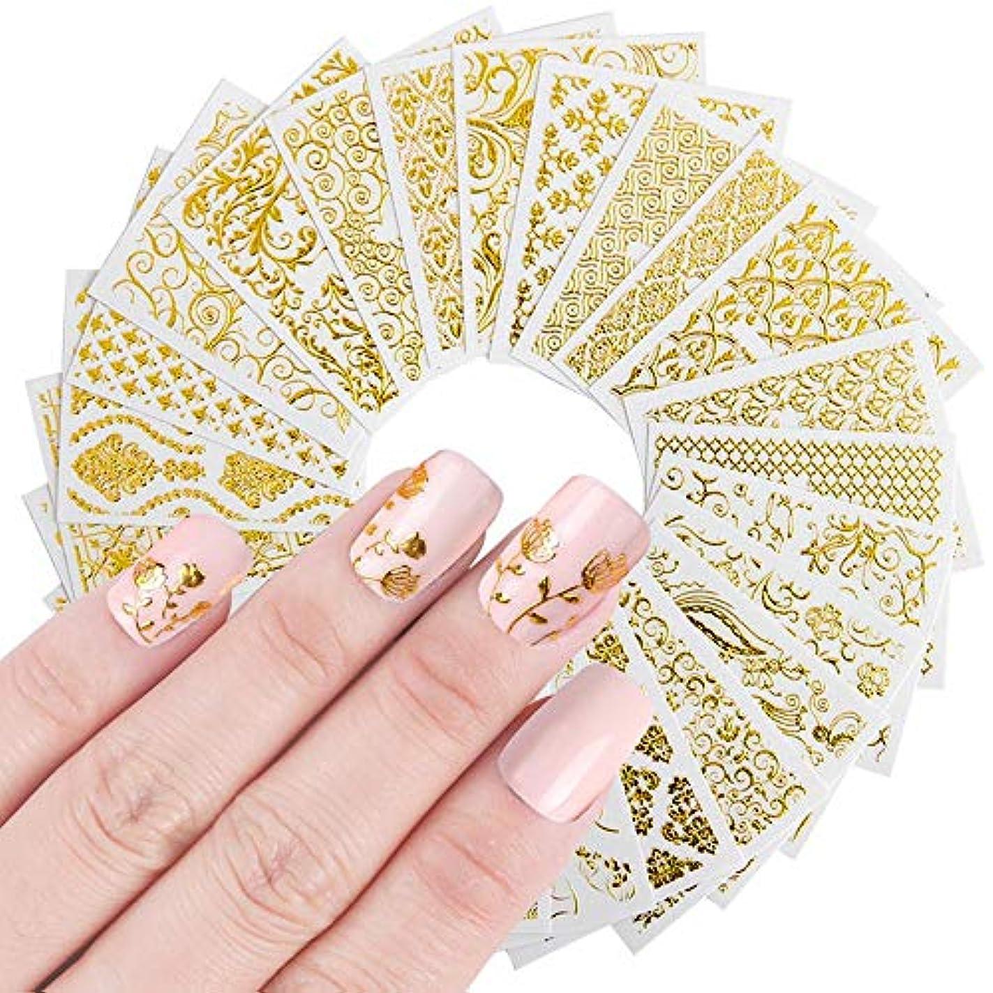 パートナーを通してにぎやかKingsie ネイルシール 20枚セット ゴールド 貼るだけでいい 3D 金色 ネイルステッカー マニキュア ネイルアート デコレーション レジン