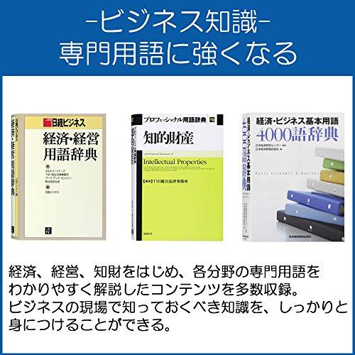 CASIO(カシオ)『EX-word(エクスワード)XD-Zシリーズ英語モデルXD-Z9800』