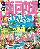 るるぶ瀬戸内海 しまなみ海道(2016年版) (るるぶ情報版(国内))