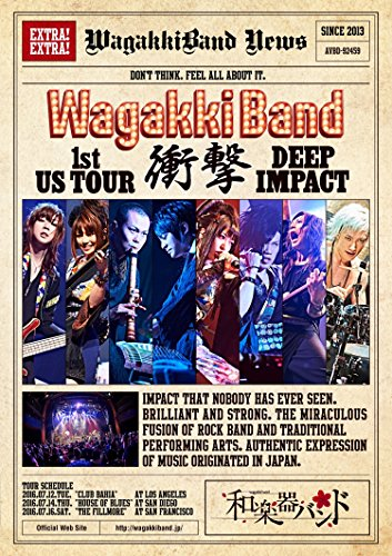 WagakkiBand 1st US Tour 衝撃 -DEEP IMPACT-(スマプラ対応) [DVD]