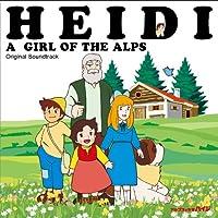 オリジナル・サウンドトラック「アルプスの少女ハイジ」《通常盤》