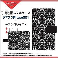 URBANO L03[KYY23] 手帳型 ケース (ホワイト) ジャケット カバー スライドタイプ ダマスク柄 type001