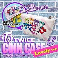 TWICE (トゥワイス) グッズ - ラブリー コインケース (Coin Case) 小銭入れ ポーチ