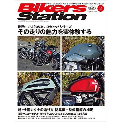 Bikers Station (バイカーズステーション)  2018年2月号 [雑誌]