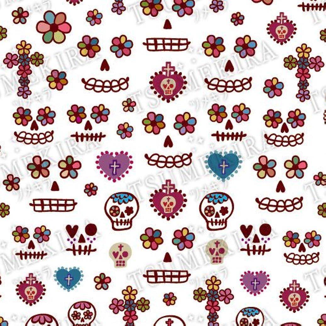 頭痛ビル奇妙なツメキラ ネイル用シール メンズスタイル メキシカンスカル マルーン